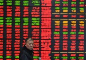 特斯拉概念股继续走强 赣锋锂业涨逾5%