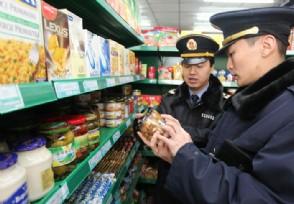 食品安全概念股午后走强 西王食品股价上涨逾4%