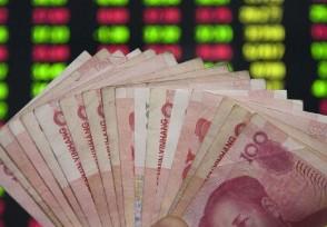 中国公司市值500强 企业总市值约63.7万亿元