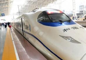 京沪高铁发行价公布 1月6日进行申购