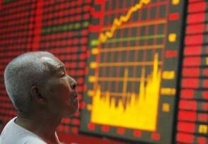 股票买入卖出规则这些规定你了解了吗?