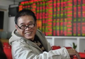 股东减持对股价有什么影响 看完以下你就知道