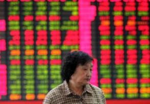 今日头条概念股异动 环球印务打开涨停