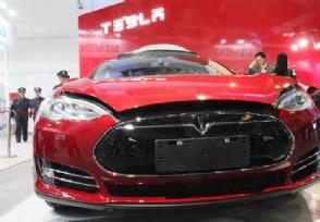 特斯拉财报超预期飙升 汽车交付将轻松超50万辆