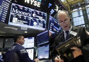 美三大股指集体收高 大型科技股多数上涨