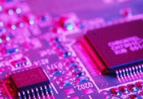 芯片概念股最新行情 2020有哪些值得关注