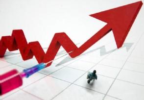 上海宣布下月开展在线授课 教育个股临近尾盘普涨