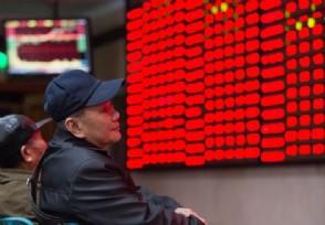 恒生综合指数成份股公布 消费股成为此次调整赢家