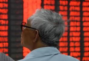 2020央行降息最新消息 利好哪些相关股票