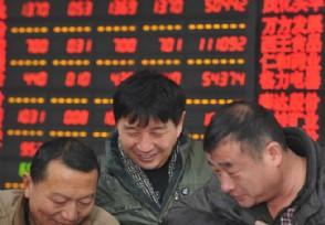 股票买入后多久可以卖中国市场是这样规定的!