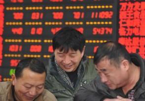 新手入市第一步 先了解股市交易规则