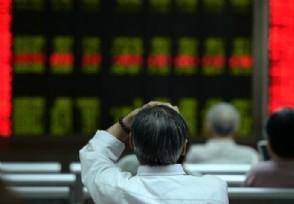 广电系板块开盘大涨 天威视讯股价上涨超6%