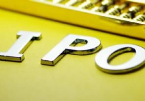 中银证券今日上市 最新总市值高达218.91亿