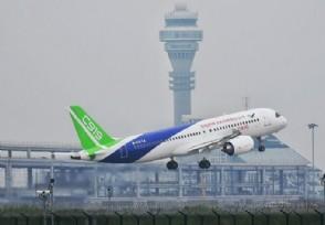 一二三航空揭牌 哪些相关上市公司可以关注?