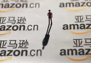 亚马逊移除数万笔交易 涉嫌对客户进行价格欺诈