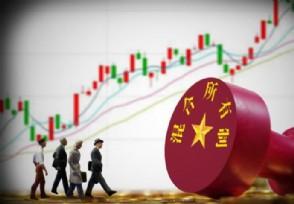 混改概念股午后大涨 中国核建股价上涨超6%