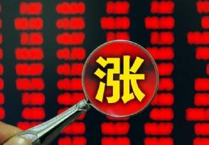 受数据找回消息刺激 微盟集团大涨成交额1.7亿港元