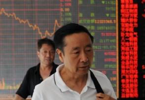 股票开盘价格如何确定 主要看这几种情况