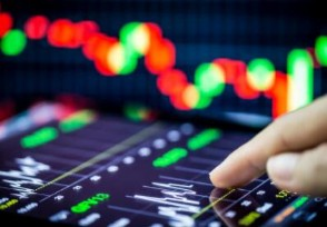 超200只个股涨停 A股强势反弹沪指大涨3%