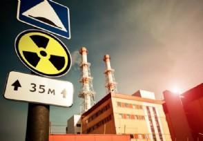 核电板块午后异动拉升 尚纬股份股价大涨逾5%