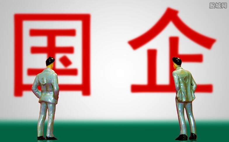 上海国企概念股午后异动