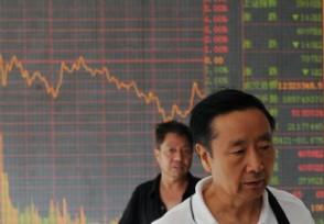什么叫蓝筹股 A股市场相关股票有哪些