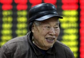 天基互联网板块开盘爆发 中国卫通股价上涨超9%