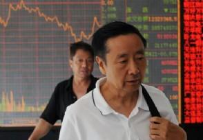 股票一个点是多少 一手是指多少股?