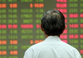 中国联通股票最新行情 今日股价是多少