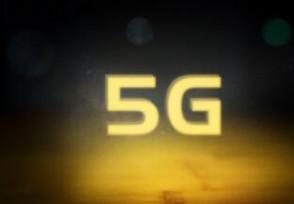 5G概念继续走强 国脉科技等多股涨停