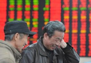 拼多多股票走势 最新股价下跌6.98%