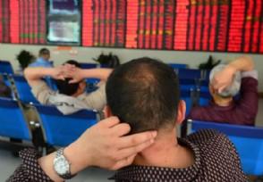 基金与股票有什么区别 主要在风险和投资方式不同