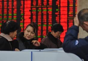 进口博览会概念股下挫 畅联股份股价下跌超4%