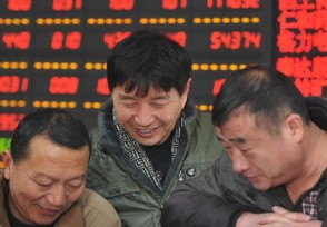 股票xd开头什么意思这些股票如何交易