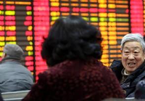 小米产业链概念股拉升 新宝股份股价上涨超5%