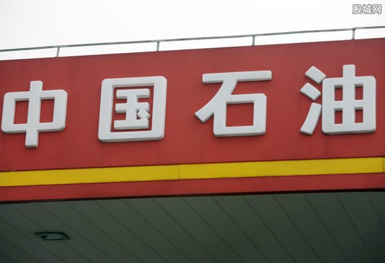 中国石油股价