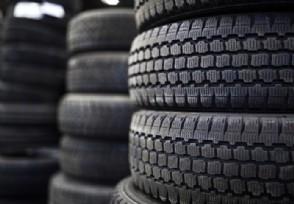 轮胎概念股午后异动 神马股份股价上涨超5%