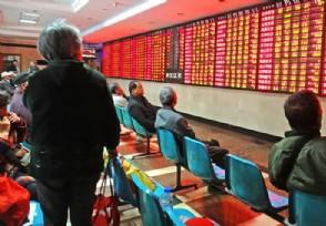 光刻胶概念股开盘大跌 上海新阳股价下挫超5%