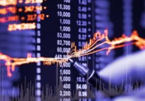 股票如何开户 要注意哪些方面的问题?