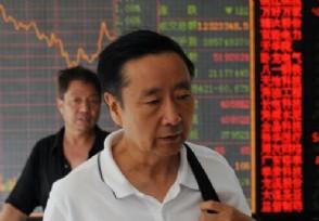 新手如何开户买股票 这几个步骤要掌握好!
