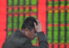有机硅概念股早盘异动 众合科技股价上涨逾6%