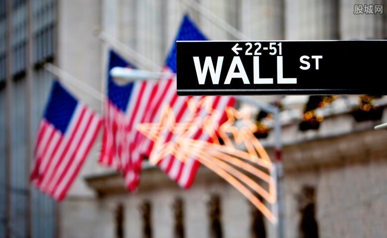 美国股市最新消息