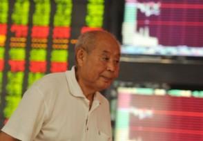 股票指数是什么意思 大盘指数如何看