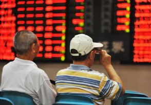 五大险企投资业绩可圈可点 港股金融板块仍受关注