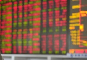 股票崩盘是什么意思崩盘的原因是什么