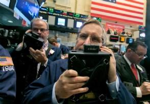 道指跌逾400点 美国商业周期已进入衰退