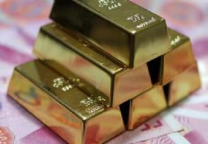 黄金概念股拉升 这些概念股或许迎来红利!