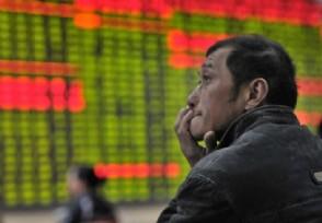 石油股票现在可以抄底吗行情走势分析大家要看清