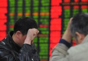 股票交易佣金是什么 一般是多少比较合适