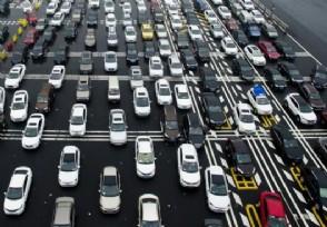 高速公路上市公司排名 这些相关股票你了解吗